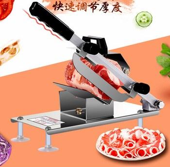 Máy cắt thịt loại nhỏ (27x14.5cm)