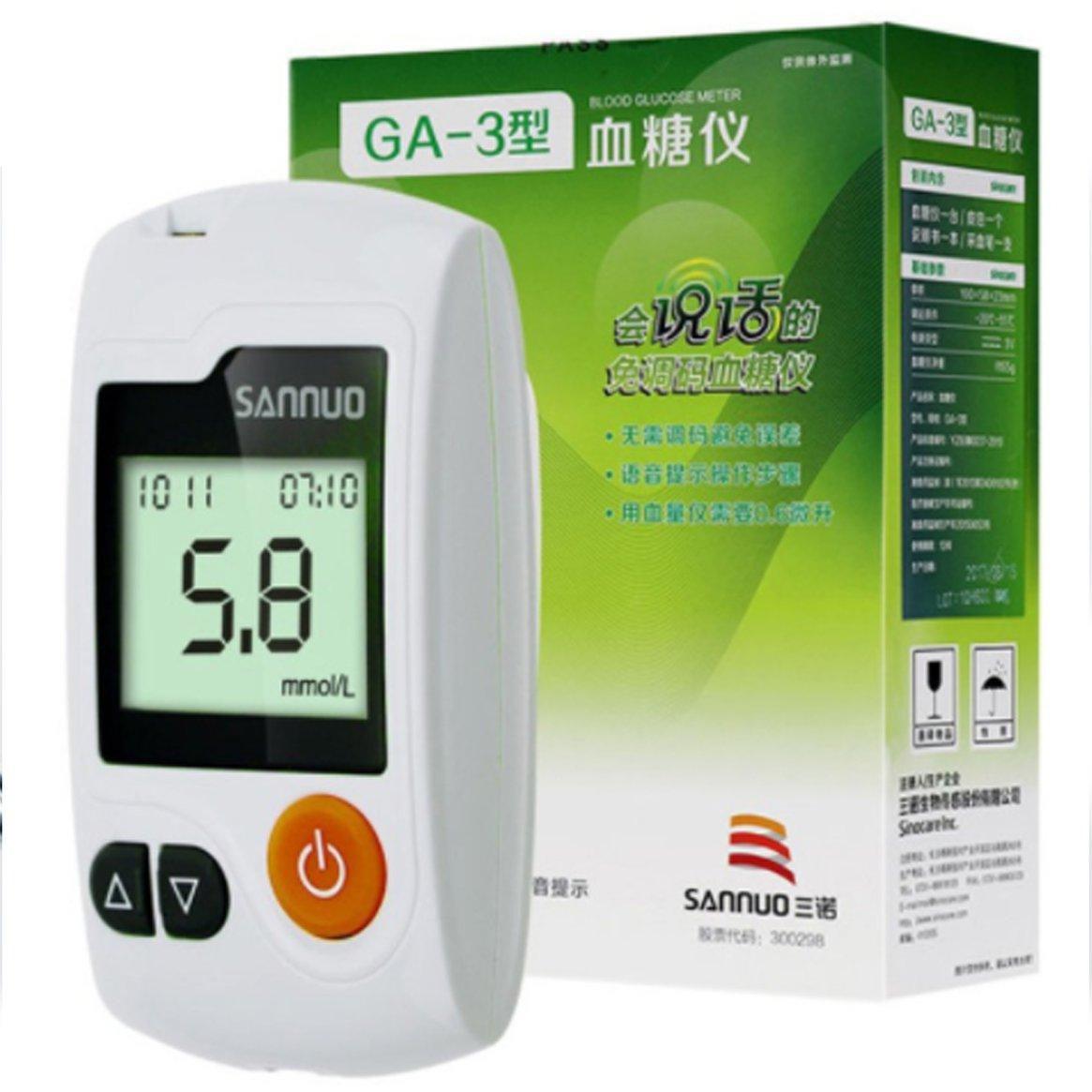 Máy đo đường huyết GA-3