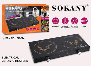 Bếp từ đôi Sokany SK-224