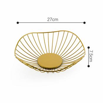 Rổ đựng trái cây màu vàng hoa sen nhỏ 27x7.5cm